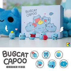 貓貓蟲咖波杯緣蟲-公仔系列