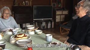 電影預告:一部關於風、關於樹林、關於建築師和他妻子的電影_《積存時間的生活》