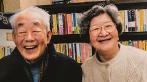 他80歲之後突然變成日本媒體寵兒,就是因為這些海報_《今日公休:90歲書店老闆的生命情書》