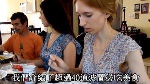 第一本波蘭自助旅遊專書_《波蘭自助超簡單:波蘭女孩X台灣男孩帶你去旅行》