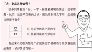 高老師獨創學習法,全書附mp3,QRcode_《從哈哈大笑開始學韓語發音》