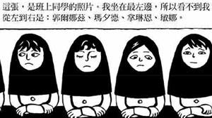 同名動畫片為台北金馬影展 觀眾票選第1名_《茉莉人生1:我在伊朗長大》