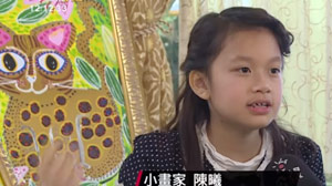 公視新聞報導:十歲小畫家名古屋機場辦畫展_《陳曦看動物》