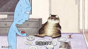 台日暢銷,貓奴必看_《叫我對大哥3》
